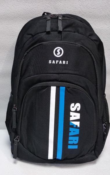"""Школьный рюкзак """"Safari"""" чёрный Код ШК-044"""