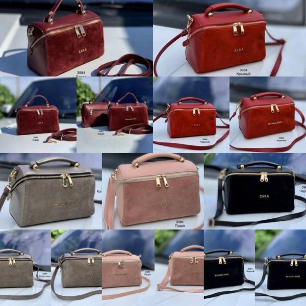 Женская сумка натуральная замша в разных цветах Код3984