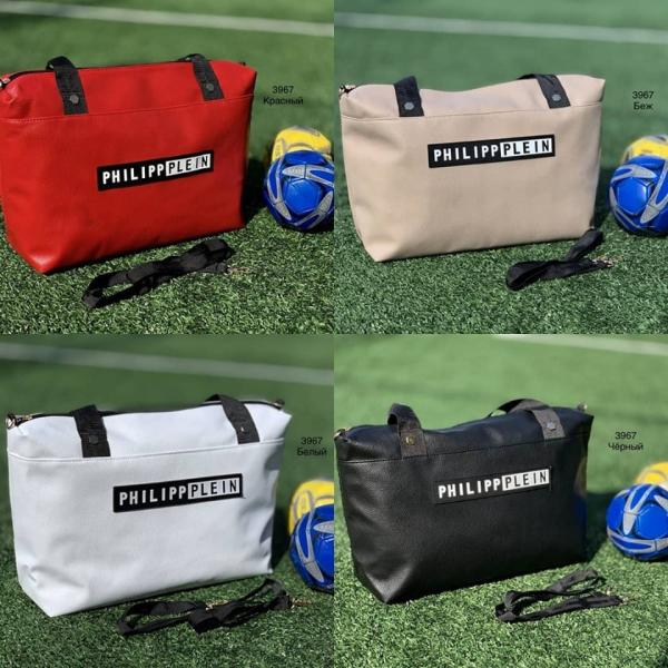 Дорожная повседневная сумка в разных цветах Код3967
