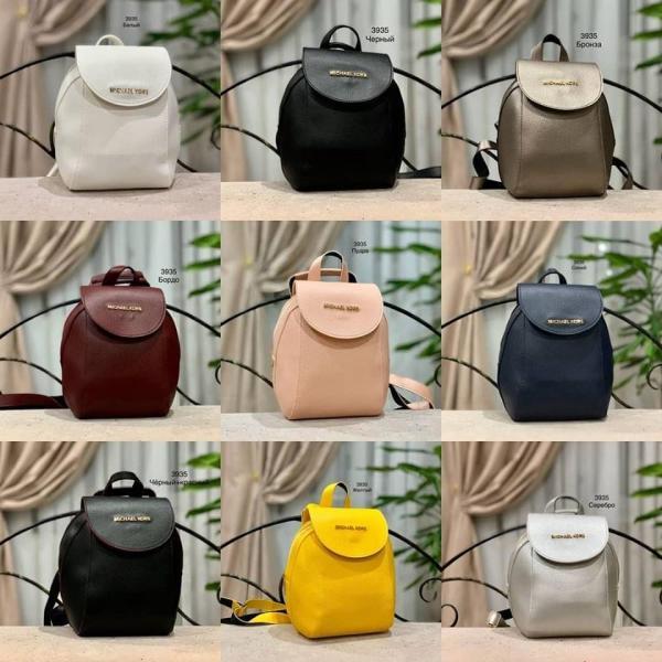 Рюкзак женский в разных цветах Код3935