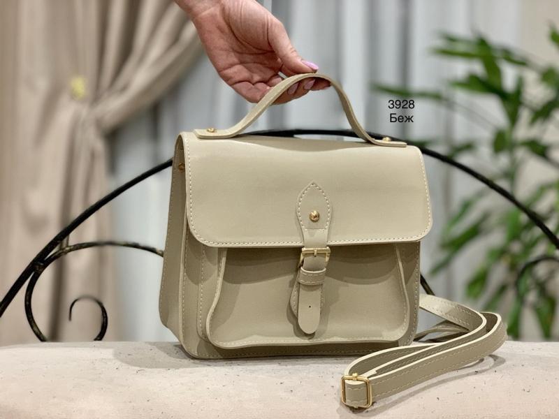Сумка женская портфель в светлых тонах Код 3929