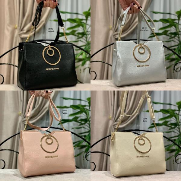 Женские сумки Michael Kors в разных цветах Код 3946