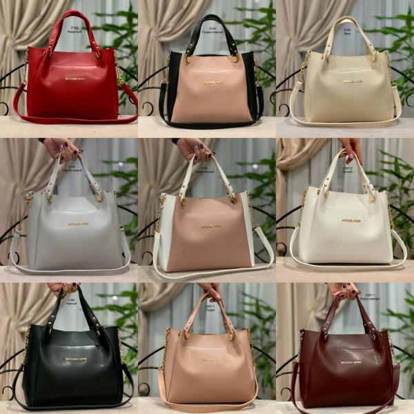 Женские сумки Michael Kors светлые цвета Код 2164-1