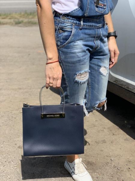 Сумка женская жесткие ручки синий, шоколад Код 0074-01
