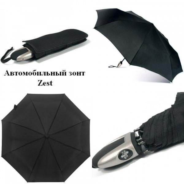 Автомобильный зонт Zest 3 сложения черный