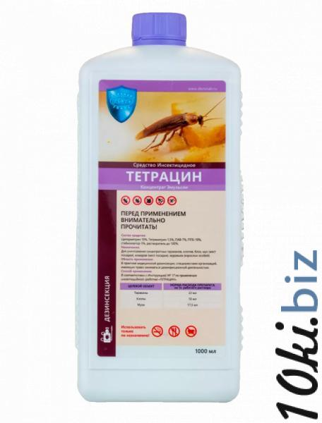 2. Тетрацин 1 л  - 1 шт. - Химические средства от насекомых в Санкт-Петербурге
