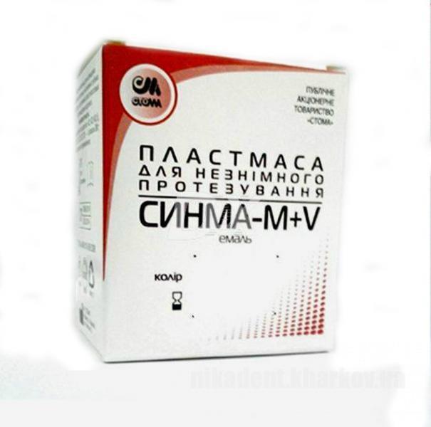 Фото Для зуботехнических лабораторий, МАТЕРИАЛЫ, Пластмассы и мономеры Синма M+V (Эмаль)