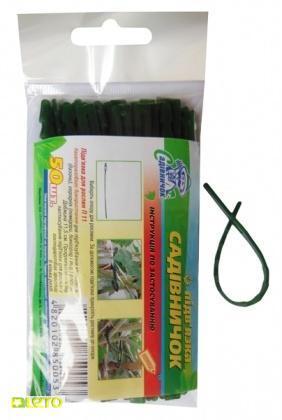 """""""Садівничок"""" Подвязка для растений L-11.5 см  х 50 шт."""