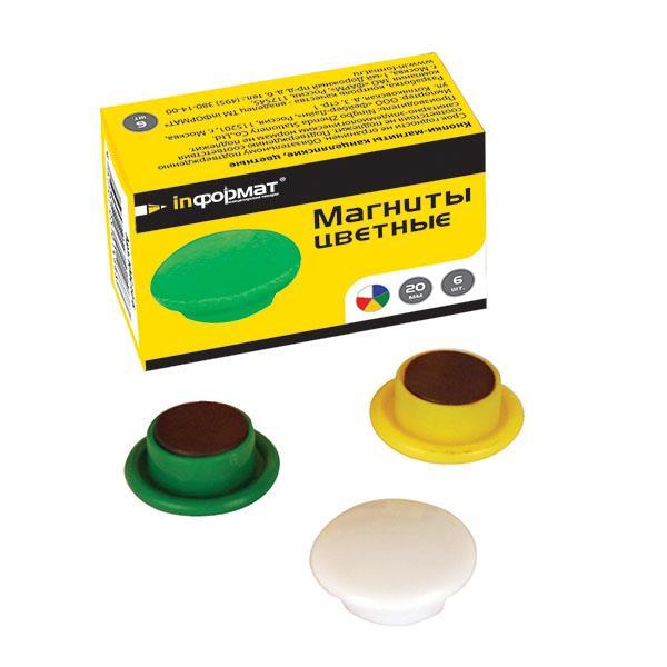 Магниты д/досок d 20 мм (6 шт.)