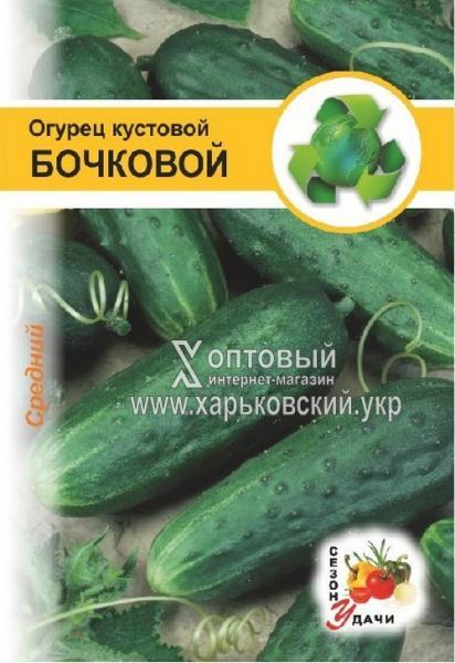 Бочковий вага - 5 г