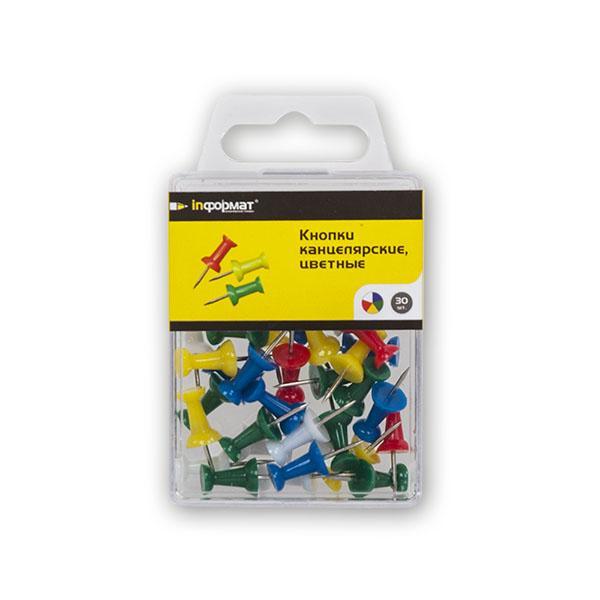 Кнопки силовые inФОРМАТ, 30 шт. гвоздики цветные в пластиковом боксе