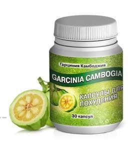 Garcinia Cambogia - для похудения