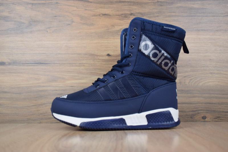 Adidas Winter Blue (36-41)
