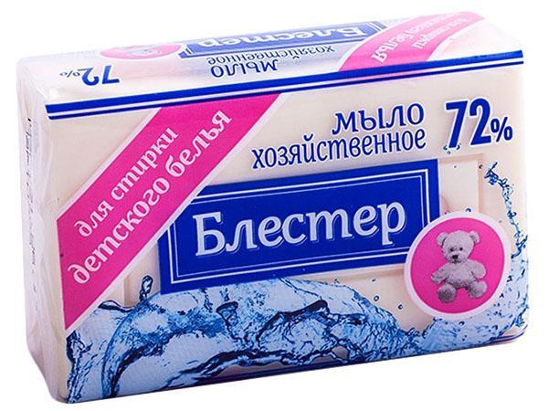 Мыло хозяйственное Блестер, БЕЛОЕ, 140 г.