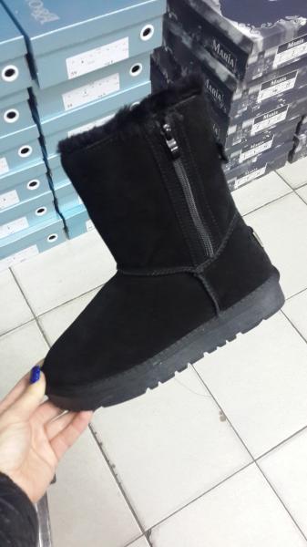 Угги модные детские замшевые чёрные с молнией.