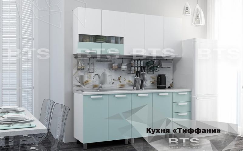 Фото Кухни готовые Кухня Тиффани 2,0м ЛДСП кенди/белый (БТС)