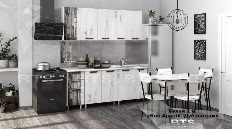 """Кухня """"Bon appetit"""" дуб винтаж 2,0м (БТС)"""