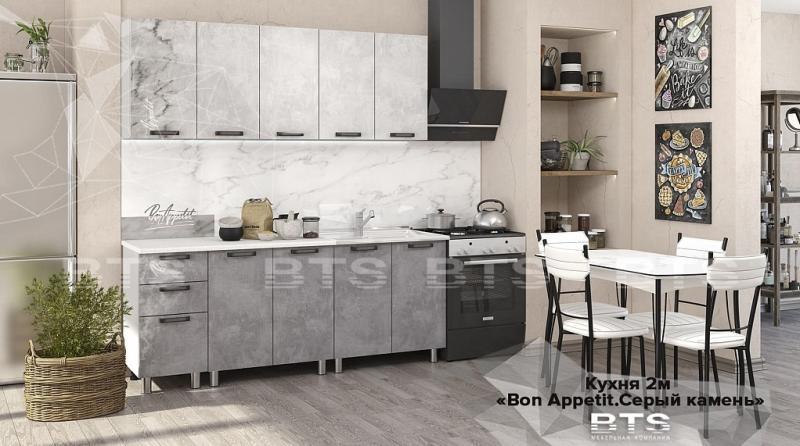Фото Кухни готовые Кухня