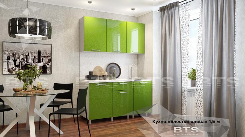 Фото Кухни готовые Кухня Блестки олива МДФ 1,5м (БТС)