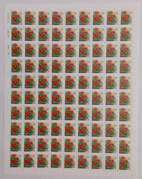 2001 № 373 лист почтовых марок 5-й стандарт Д цветы