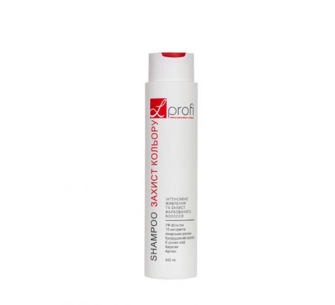 Шампунь для питания окрашенных волос и защиты цвета