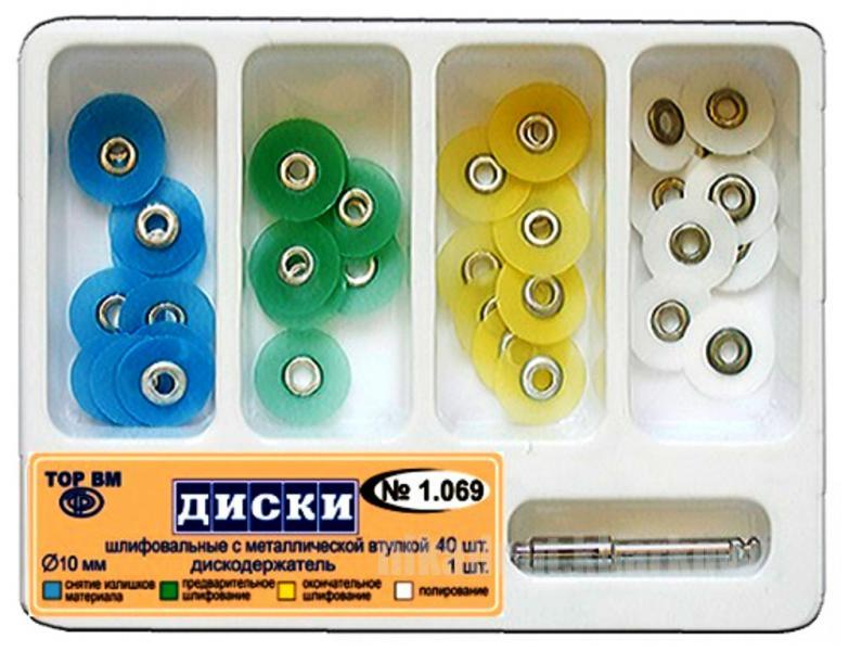 Фото Для стоматологических клиник, Полировочные системы 1.069 Диски шлифовальные с металлической втулкой