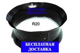 Ободная лента (флиппер) 9.00 R20 (260-508)