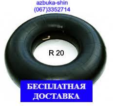 Камера 12.00 R20 (320-508)