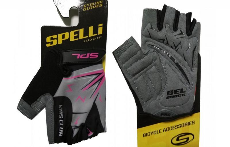 Рукавички дитячі Spelli SBG-1553 Pink (7-8 років)