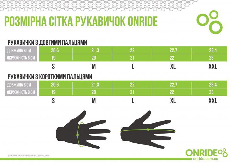 Фото ЕКІПІРОВКА, Рукавиці Рукавички ONRIDE Long довгі пальці зелений/чорний