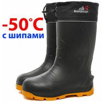 Фото Одежда, обувь для охоты и рыбалки, Сапоги зимние  Сапоги для зимней охоты и рыбалки Nordman Quaddro -50℃ (с шипами) (40 - 47p)