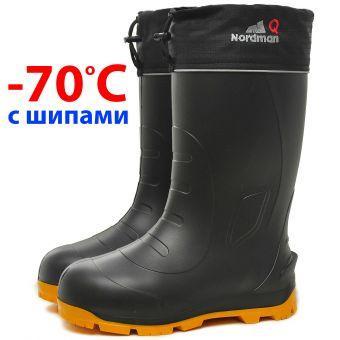 Фото Одежда, обувь для охоты и рыбалки, Сапоги зимние  Сапоги для зимней охоты и рыбалки Nordman Quaddro -70℃ (с шипами) (40 - 47p)
