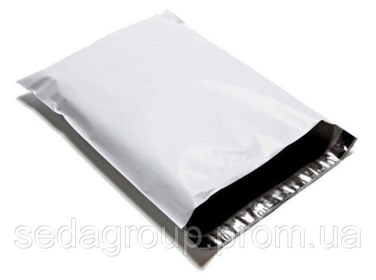 Курьерский пакет 19х24 см, А5+