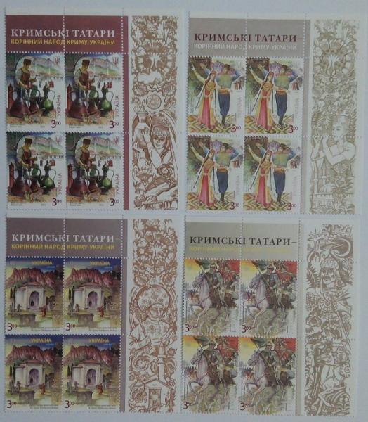 Фото Почтовые марки Украины, Почтовые марки Украины 2015 год 2015 № 1428-1431 квартблок почтовых марок коренной народ Крыма - Украина»