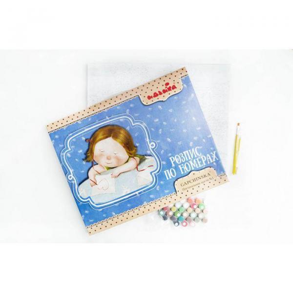 Фото Картины на холсте по номерам, Гапчинская (картины по номерам) KNG032 Наелись конфет Картина по номерам Гапчинская на холсте 40x50см