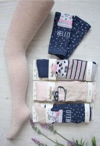 Фото Колготы, носочки, нижнее белье Колготы с рукавичками 3/4 года