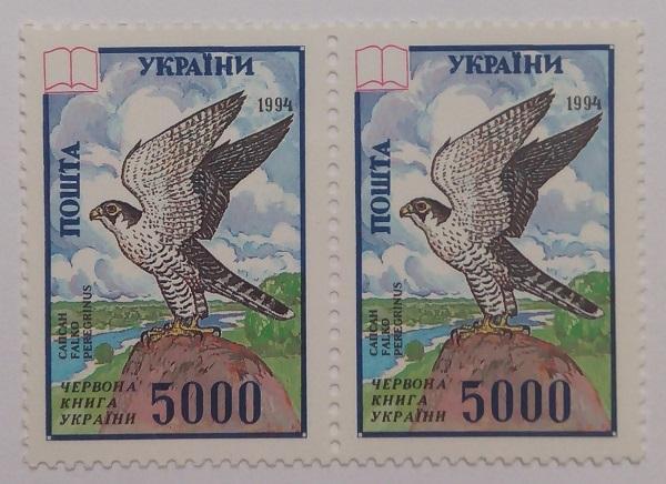 1995 № 79 почтовые марки Красная Книга Птицы (савсан)