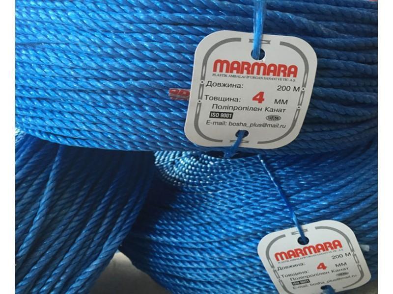 Веревка полипропиленовая ( Мармара ) 4 мм