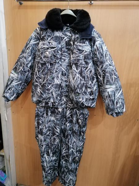 Фото Одежда для рыбаков и охотников, Зимние костюмы (Харьков) Зимний костюм [куртка 'пилот'] ''Камыш Белый''