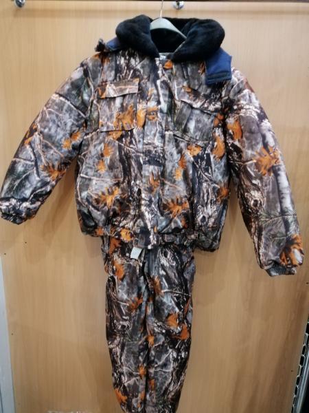 Фото Одежда для рыбаков и охотников, Зимние костюмы (Харьков) Зимний костюм [куртка 'пилот'] ''Хвойный Лес''