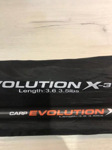 Фото Карповые и Фидерные удилища, Карповые удилища Карповое удилище CARP EVOLUTION X-3,(3,6,3,5 LBS)