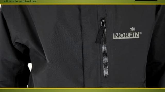 Фото Одежда для рыбаков и охотников, Демисезонные костюмы Костюм всесезонный NORFIN WEATHER SHIELD