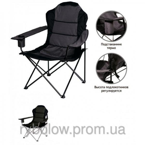 Фото Мебель туристическая Кресло раскладное рыбацкое , стул туристический #34;Мастер -карп#34;