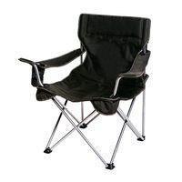 Фото Мебель туристическая Кресло складное , стул туристический #34;Вояж-комфорт#34;