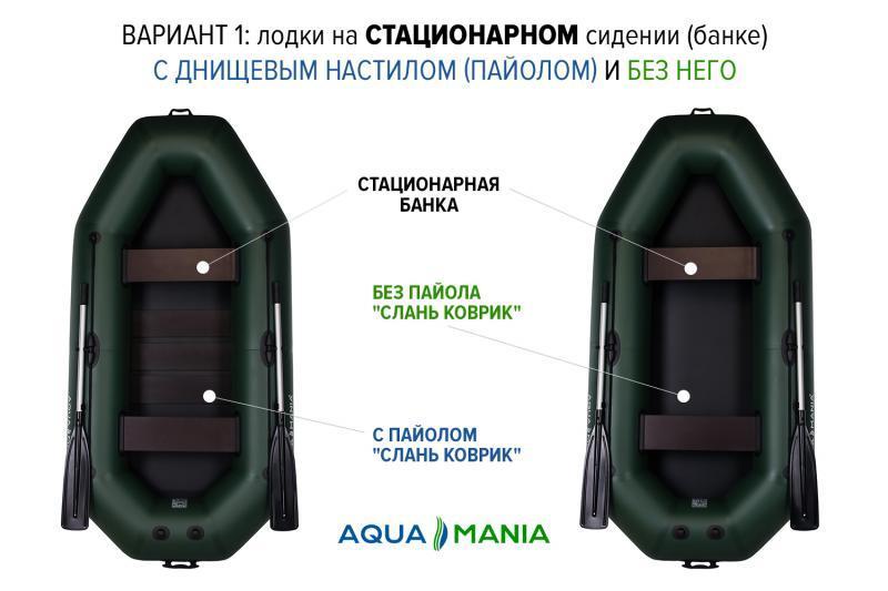Фото Лодки ПВХ НАДУВНАЯ ЛОДКА АКВА МАНИЯ А-260