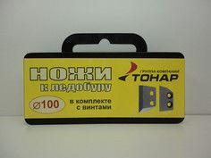 Ножи к ледобуру Тонар (Барнаул) 100