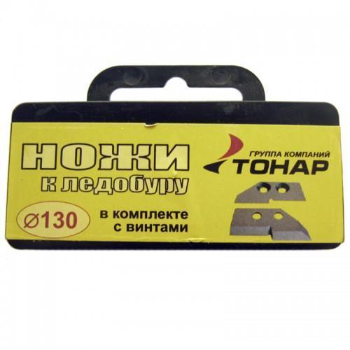 Ножи к ледобуру Тонар (Барнаул) 130