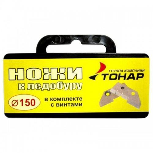 Фото Зимняя рыбалка, Ледобуры Ножи к ледобуру Тонар (Барнаул) 150