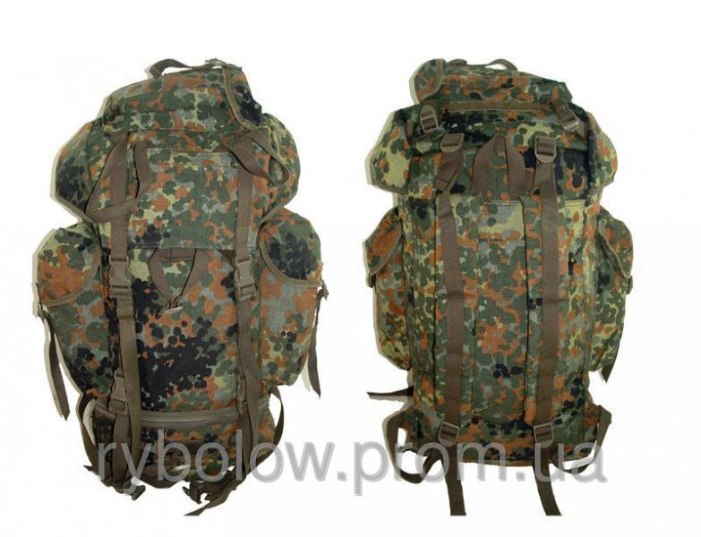 Рюкзак армейский Германия Кордура 1000D 65 литров