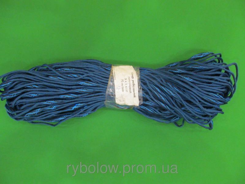 Фото Шнуры и Веревки, Шнуры комбинированные Шнур поплавковый 75 м ( 3х1 )